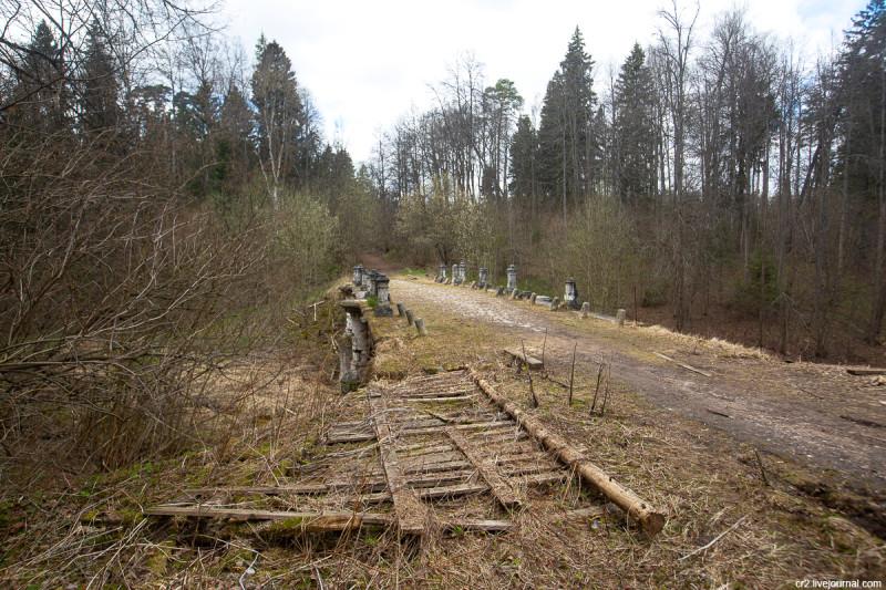 Чёртов мост. Усадьба Середниково, Московская область