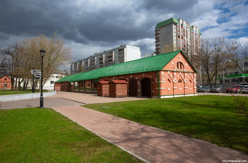 Усадьба Тимохово-Салазкино. Территория усадьбы. Видное, Московская область