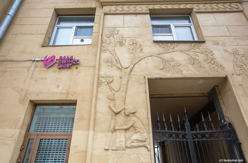 Деталь дома. Улица Земляной Вал, Москва