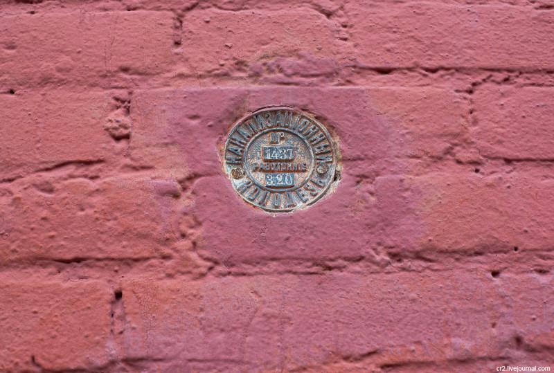 Старинная информационная табличка на доме 2/14 в 7-м Ростовском переулке. Москва