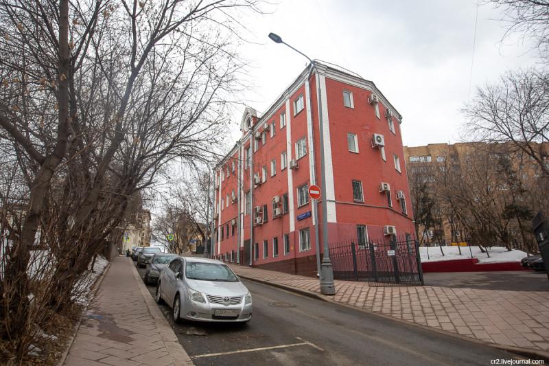 Дом 2/14 в 7-м Ростовском переулке. Москва