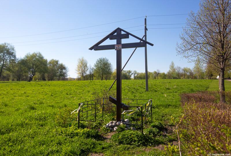 Крест рядом с памятником Николаю II. Тайнинское, Московская область