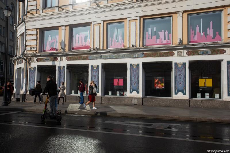 Дореволюционная вывеска магазина посуды Дютфуа. Маросейка, Москва
