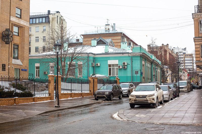 Дворец бракосочетания №1 (Грибоедовский ЗАГС). Москва