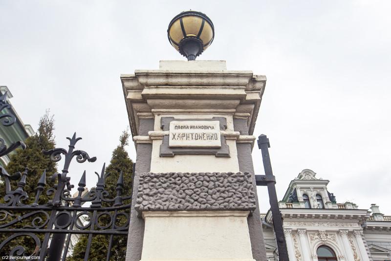Дореволюционная адресная табличка на бывшем особняке Харитоненко, ныне резиденции британского посла. Москва