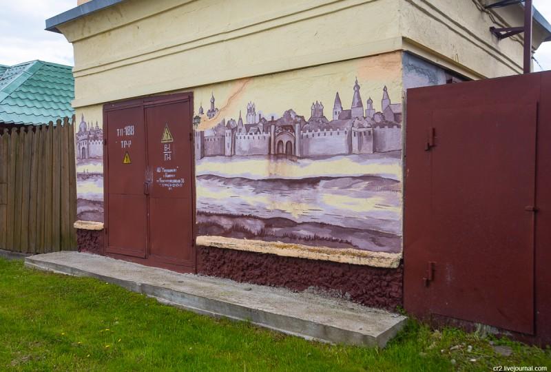 Детали улиц Коломенского кремля. Коломна, Московская область