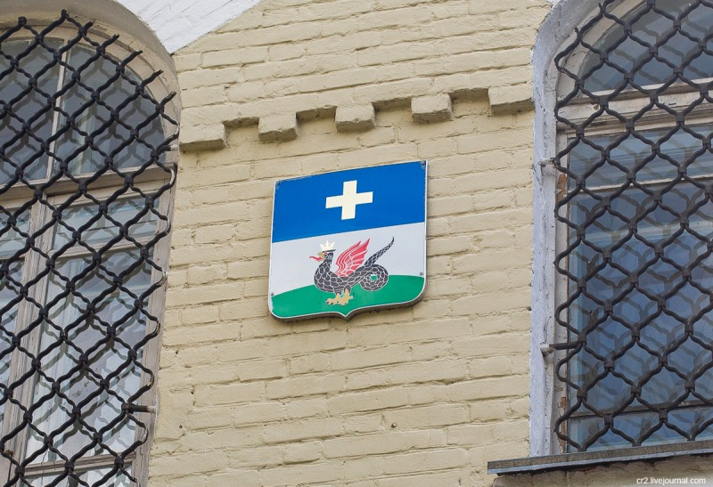Герб подмосковной Каширы