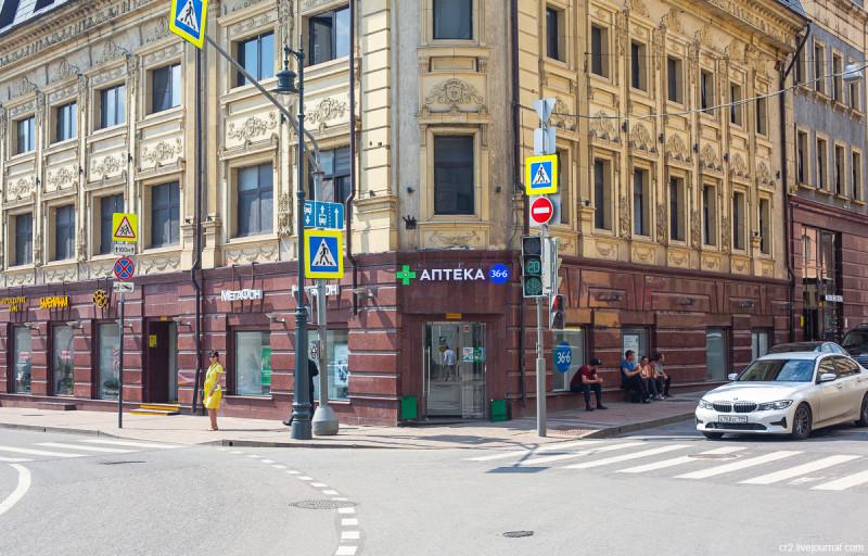 Солянский проезд, 1 - дом, где когда-то располагалась синагога. Москва