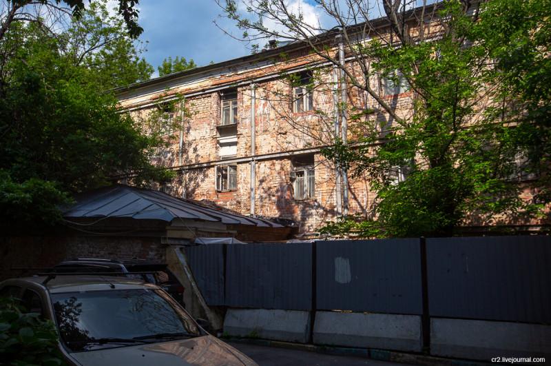 Усадьба Лопухиных-Волконских-Кирьяковых. Москва