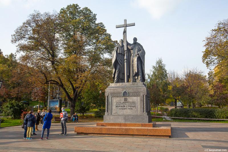 Памятник Кириллу и Мефодию. Москва