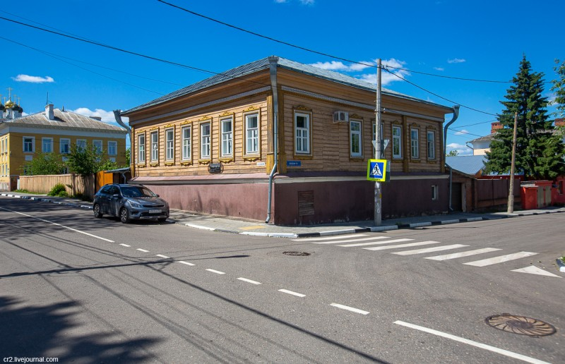 Застройка старой части Коломны. Московская область
