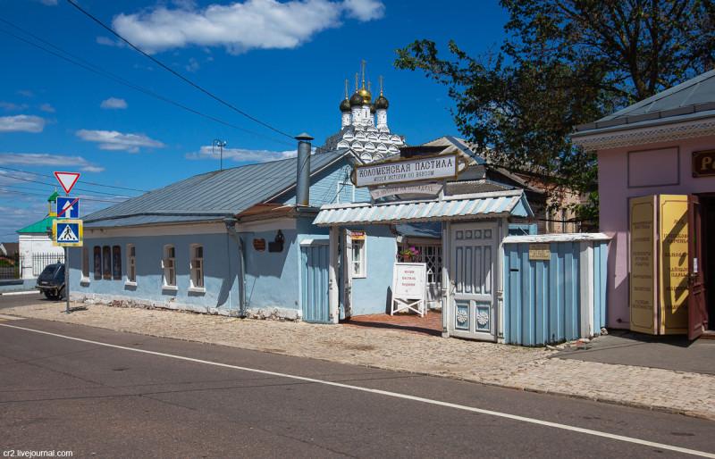 Музей коломенской пастилы. Коломна, Московская область