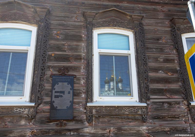 Детали старой части Коломны. Московская область