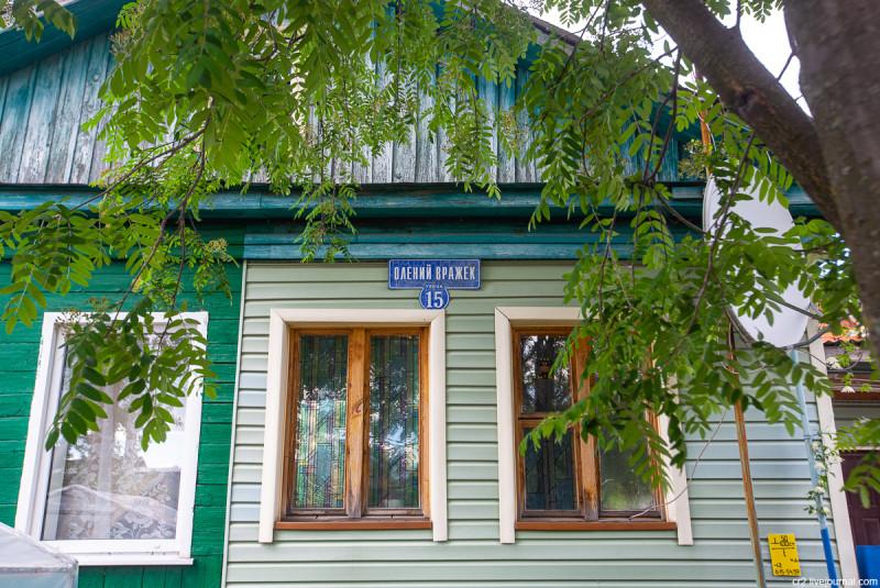 Детали старой Коломны. Московская область