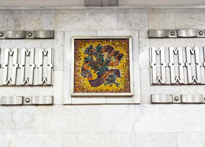 Мозаика-панно, украшающая станцию московского метрополитена Свиблово