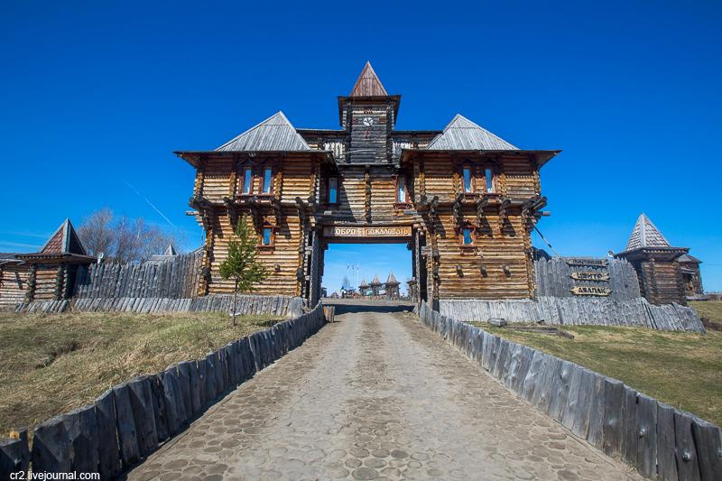 """Туристический комплекс """"Абалак"""""""
