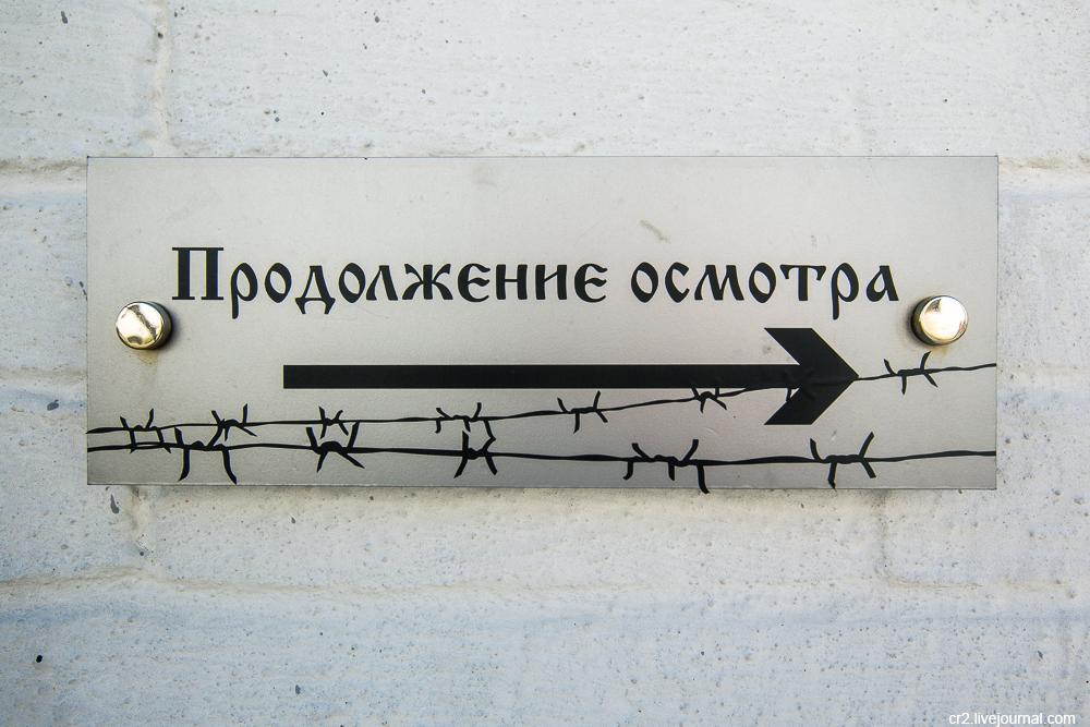 Тобольский тюремный замок здесь, тюрьмы, заключённых, Тобольск, человек, Сейчас, тобольской, Тюмени, тюрьма, замок, Тюремный, тюрьме, кандалы, Сибирь, замка, Тюмень, недавно, Здесь, Всего, Страшно