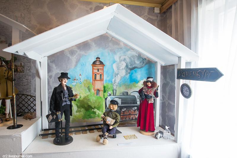 Музей кукол в Чаплыгине