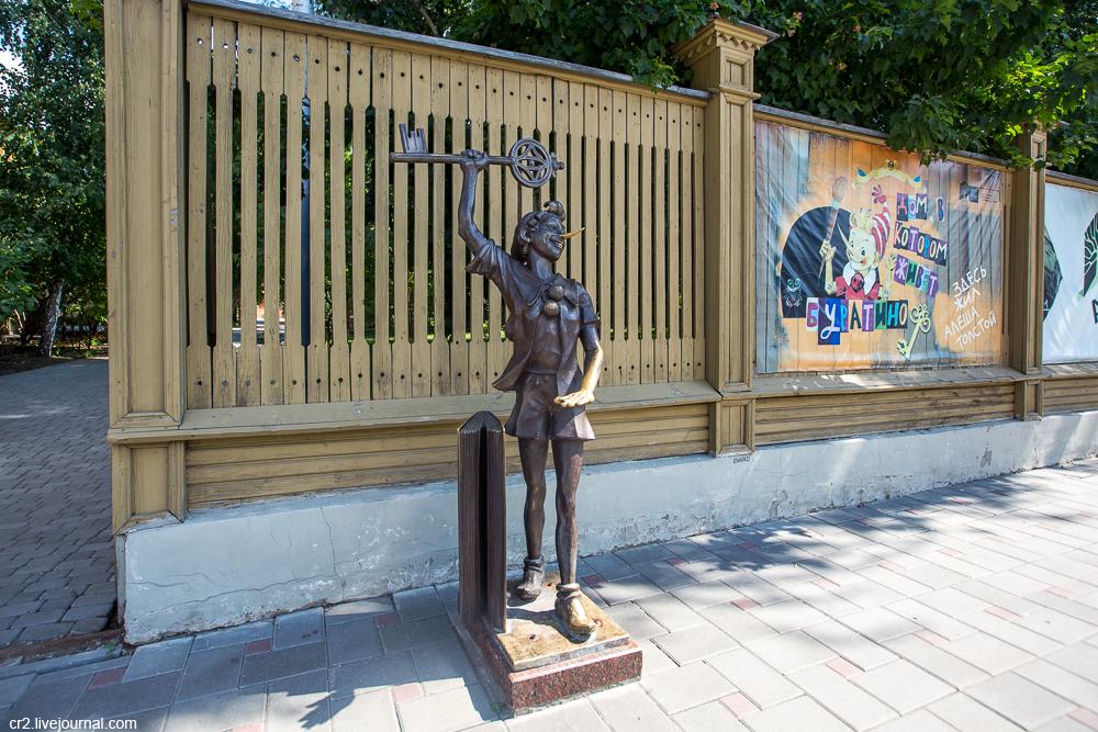Самара. Музей-усадьба Алексея Толстого