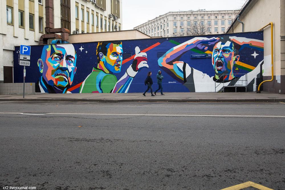 Футболисты на Садовнической
