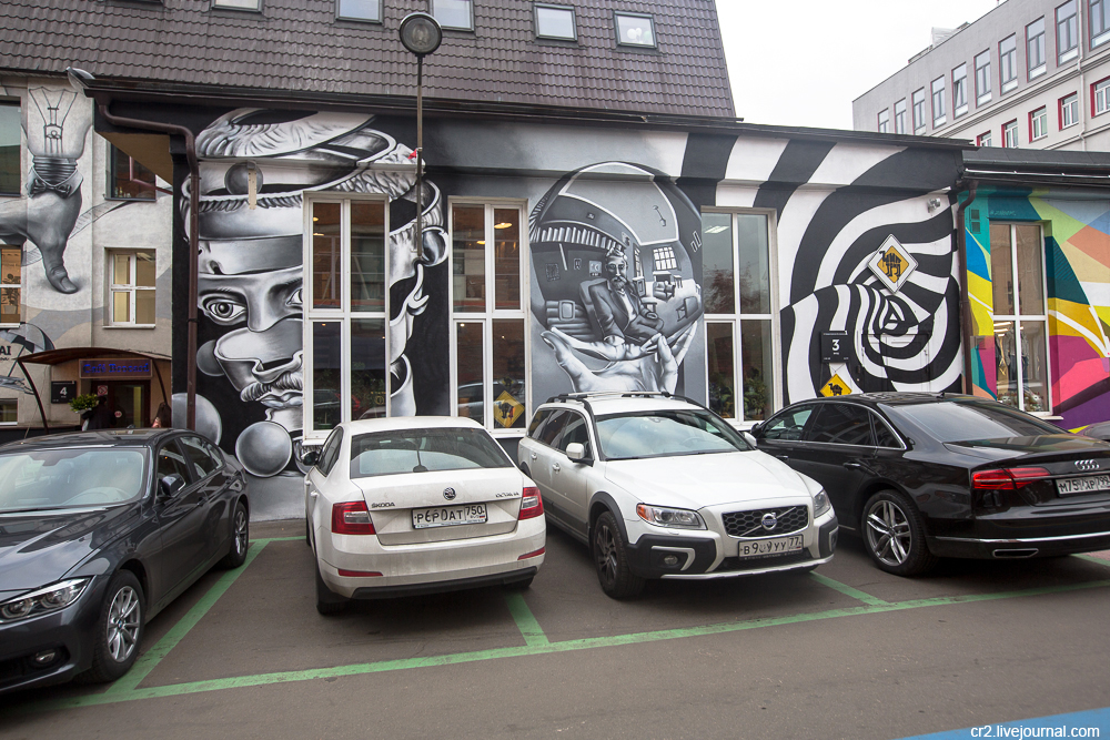 Москва. Граффити Флакона