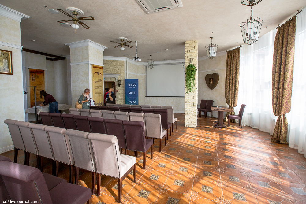 Where to stay in Rostov-on-Don? Hotel