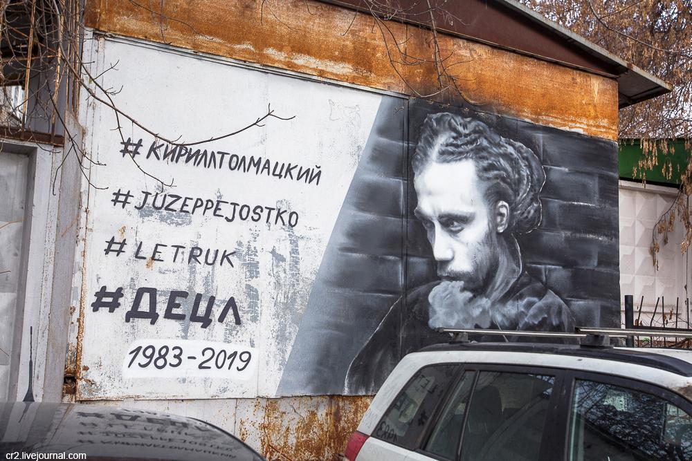 Памяти Децла