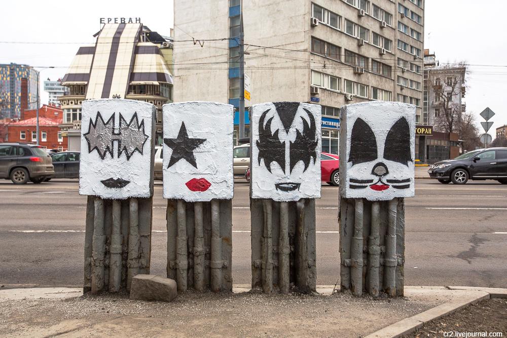 """Группа """"Kiss"""" от Zoom"""