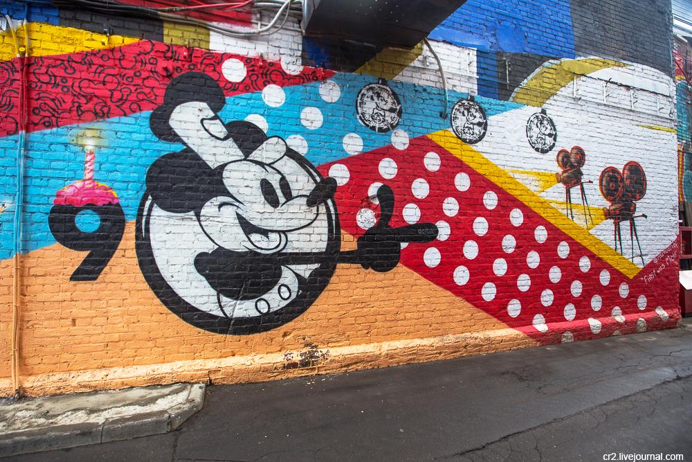 Граффити Артплея