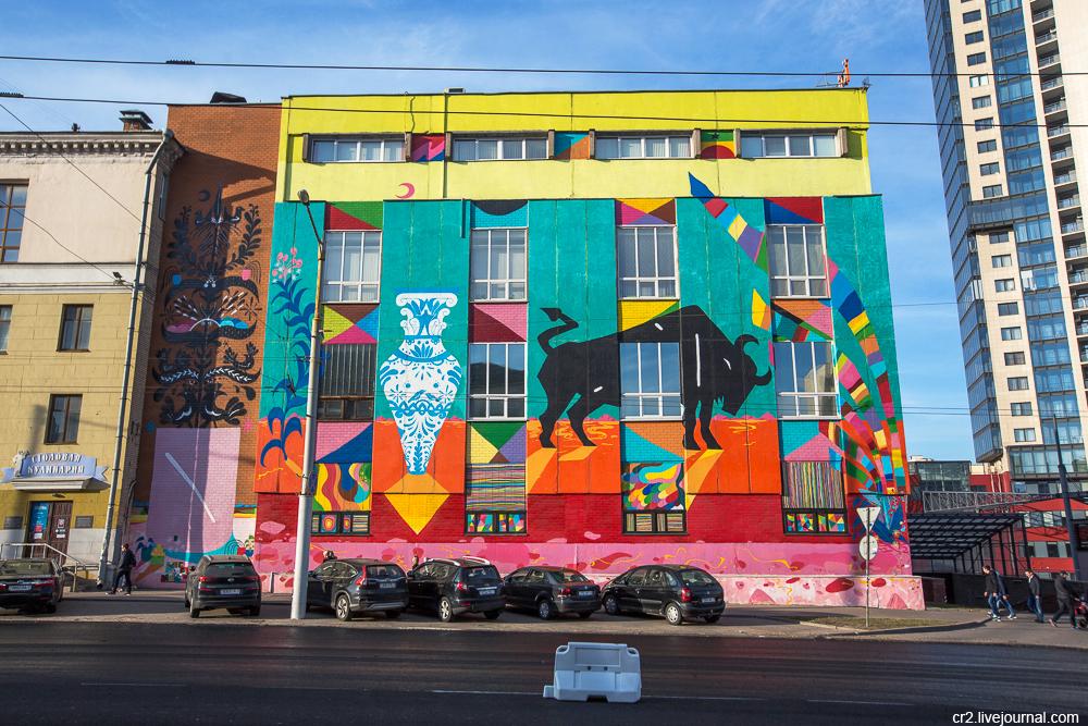 Граффити  Минска VULICA, улице, Минске, граффити, происходит, Беларуси, Москве, рамках, несколько, проигрывает, плане, историей, появились, работ, BRASIL, стало, художники, изобразил, появилась, BRASIL2017