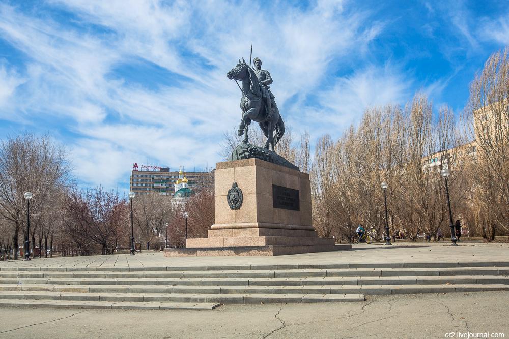Оренбург. Памятник Оренбургскому казачеству