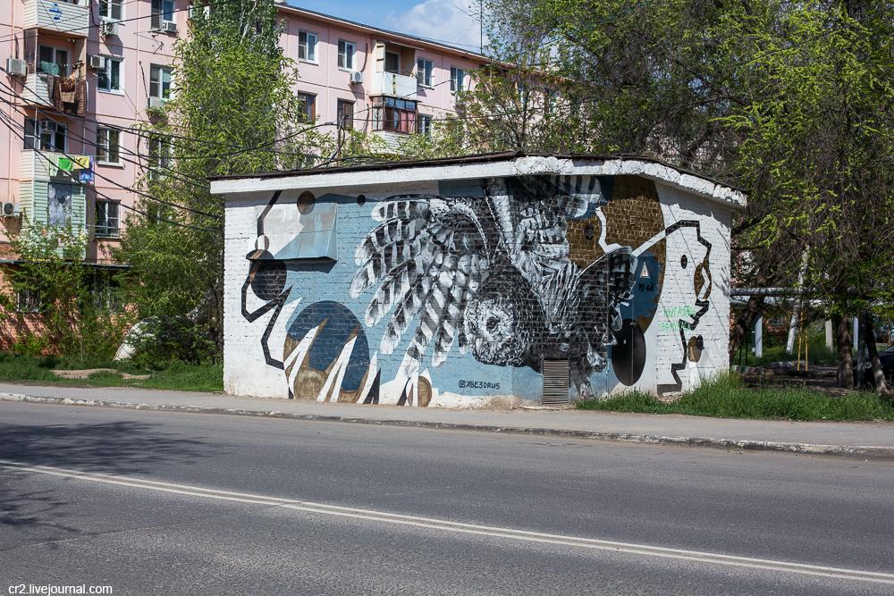"""Астрахань. Стрит-арт и фестиваль """"Чилим"""""""