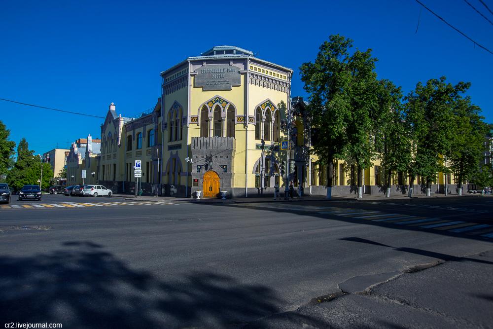 Курск. Прогулка по городу