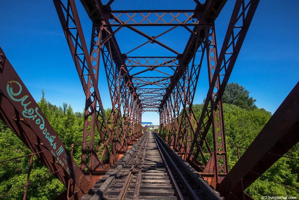 Курск. Заброшенная жд-линия и старинные мосты