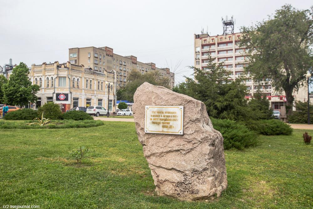 Азов город, здесь, Азова, крепость, Азову, крепости, России, Азовской, Азове, валах, который, города, городе, нельзя, время, различных, городом, очень, области, Можно