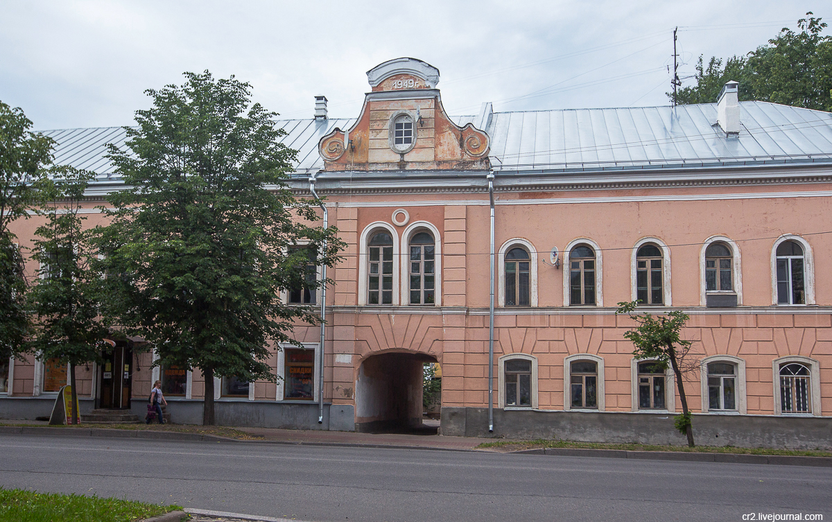 Великий Новгород. Домик