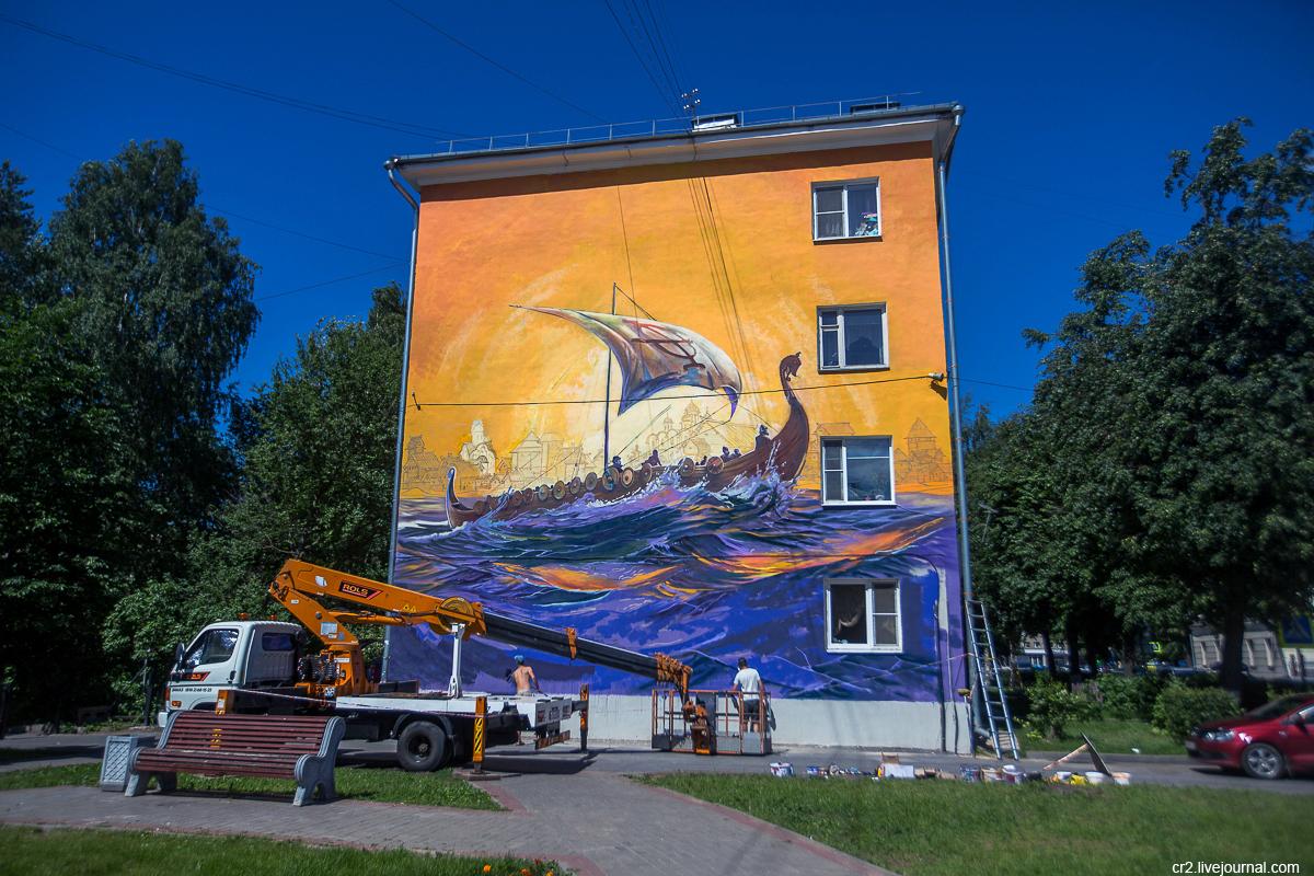Великий Новгород. Граффити