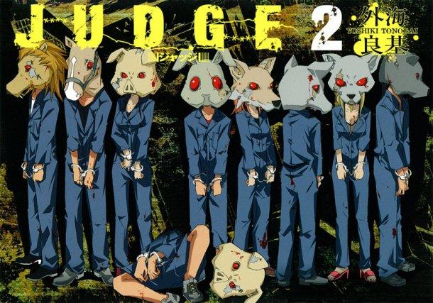 judge - manga