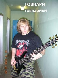 250px-Vova2sk5