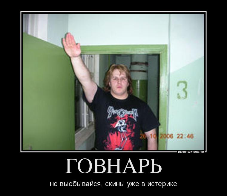645426_govnar_demotivators_ru