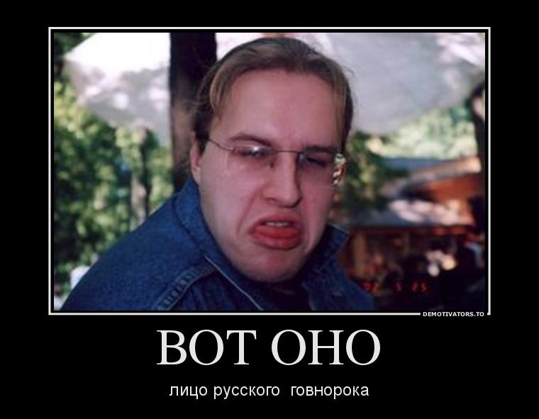348031_vot-ono_demotivators_ru