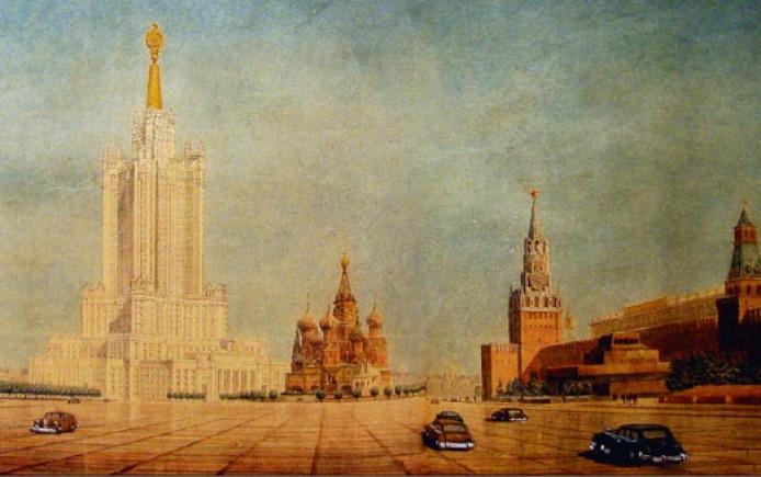 Работа у метро Красные ворота, поиск вакансий в Москве - SuperJob