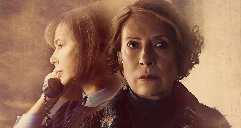 Память осени, 2015, Россия, режиссёр Андрей Соколов