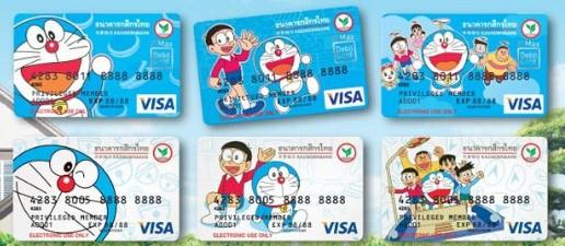 kbank_doraemon_debit_card