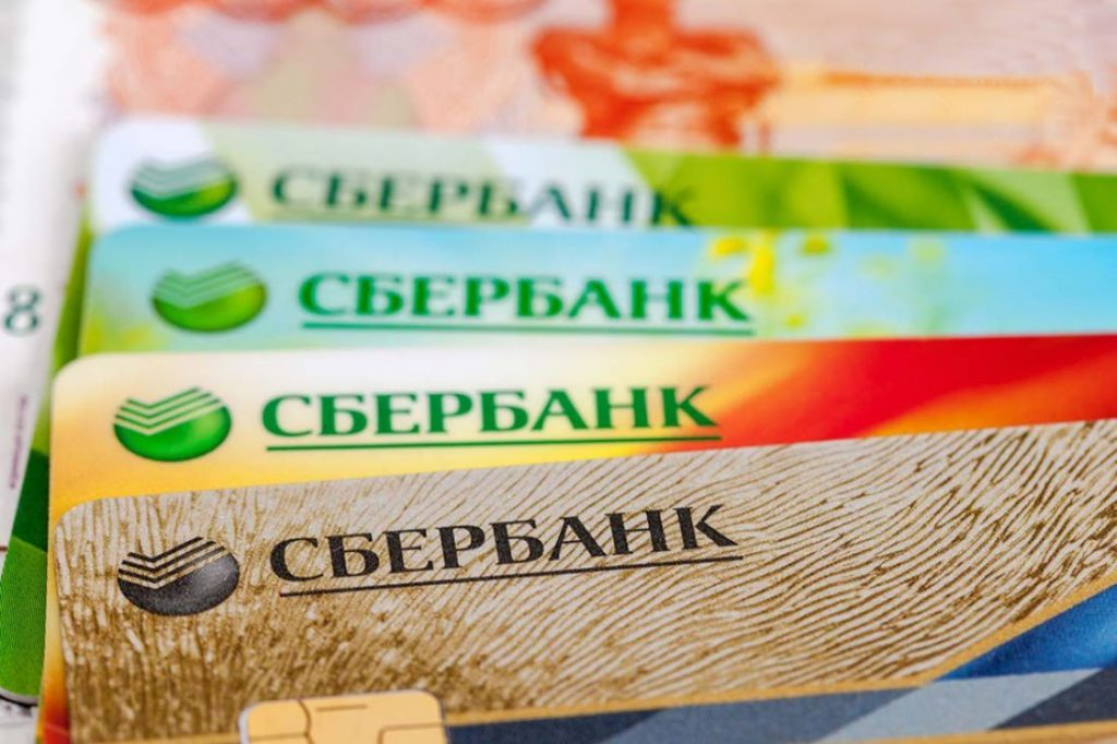 karta-sberbank-1024x682.jpg