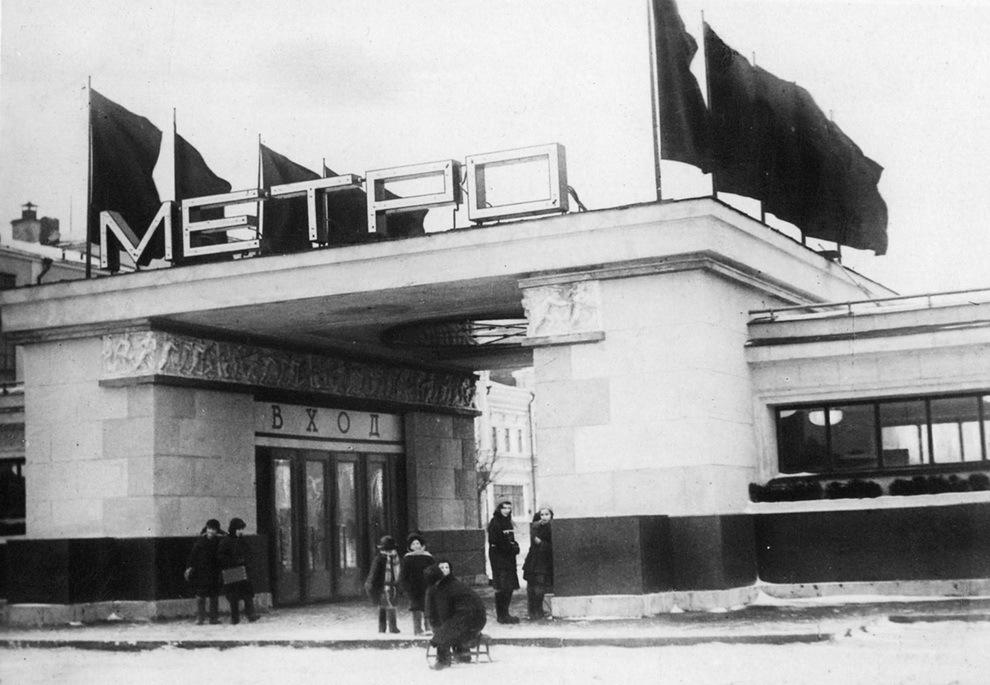 metro-1935-7.jpg