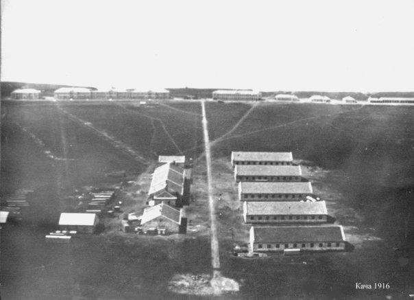 Училище в 1916 году