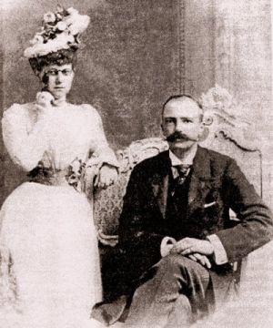 Александр Михайлович и Ксения Александровна
