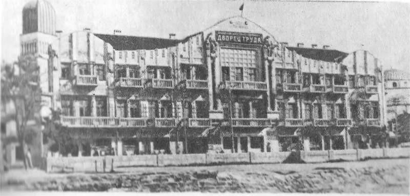 Дворец труда в Евпатории ( 20-е XX век), созданный на базе доходного дома
