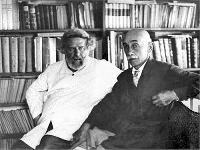 с другом Максом в Коктебеле,(1930 год)